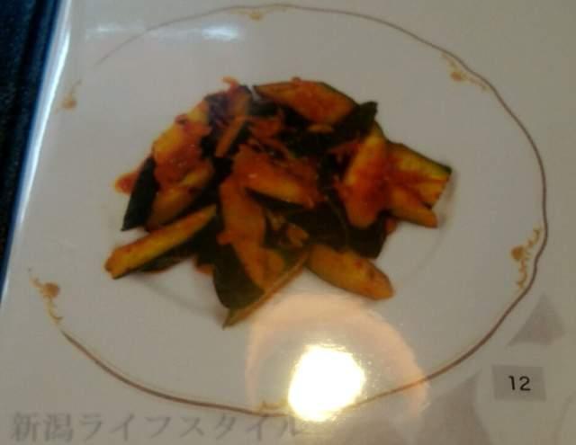 東華楼の前菜メニューの写真2
