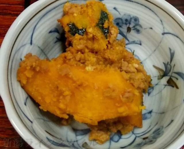 まつもと食堂のお惣菜。かぼちゃ。