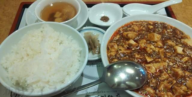 四川飯店村上の陳麻婆豆腐