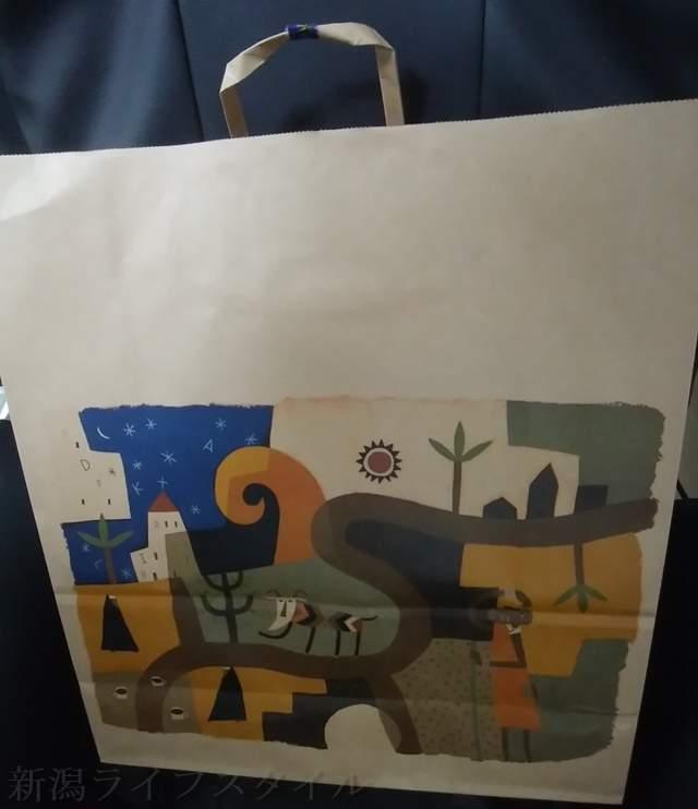 カルディコーヒーファームアピタ新潟西店の紙袋