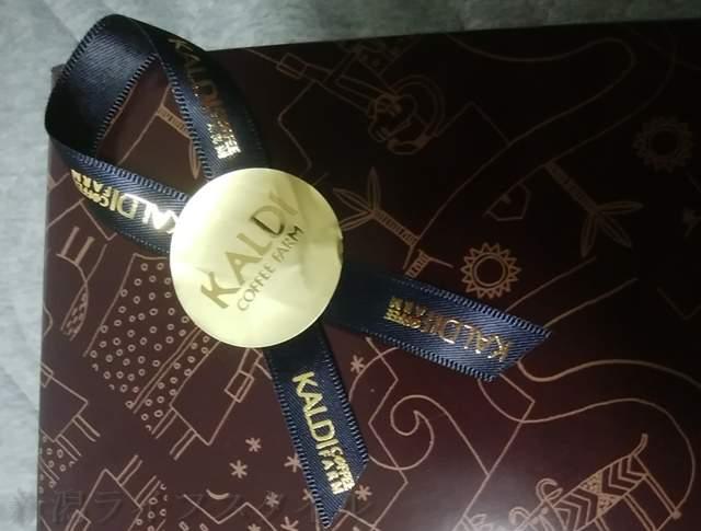 カルディコーヒーファームアピタ新潟西店で買ったラッピングのリボンのアップ