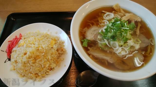 小さな中華屋さん薫のA定食(ラーメン+炒飯)