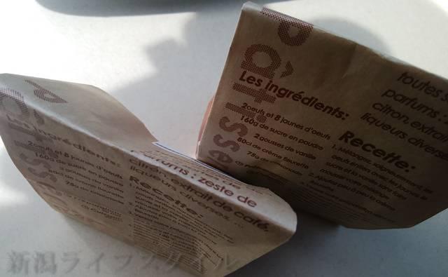プレジールで買ったお菓子の袋