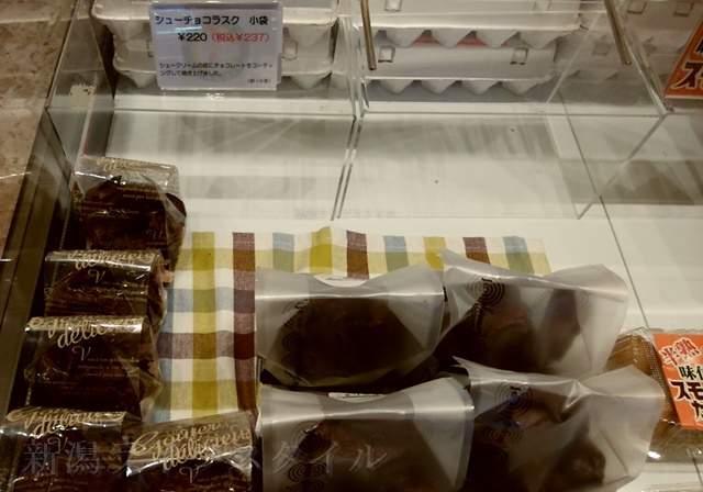 中条たまご直売店の焼き菓子その1