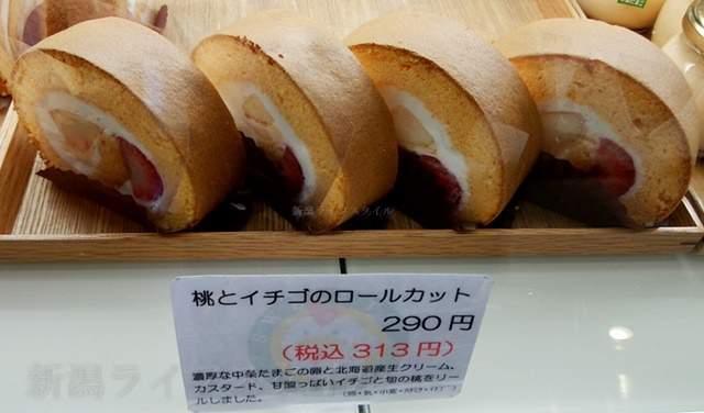 中条たまご直売店の桃とイチゴのロールカット