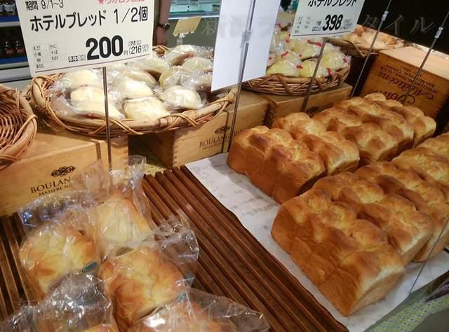 ボーレウオロク新津店の陳列棚のパンその7