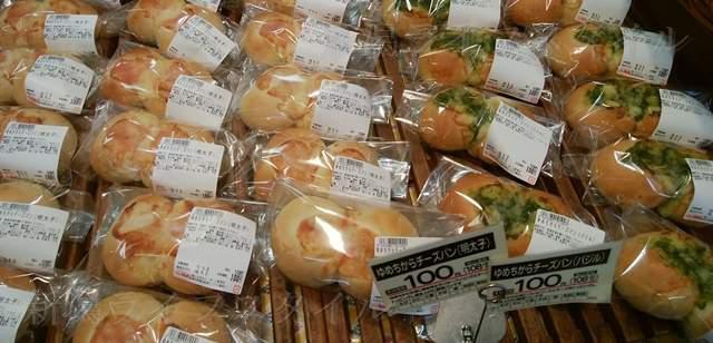 ボーレウオロク新津店の陳列棚のパンその6
