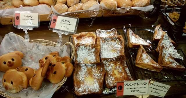 エディアールに陳列されたパンその10