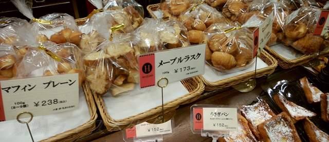 エディアールに陳列されたパンその15