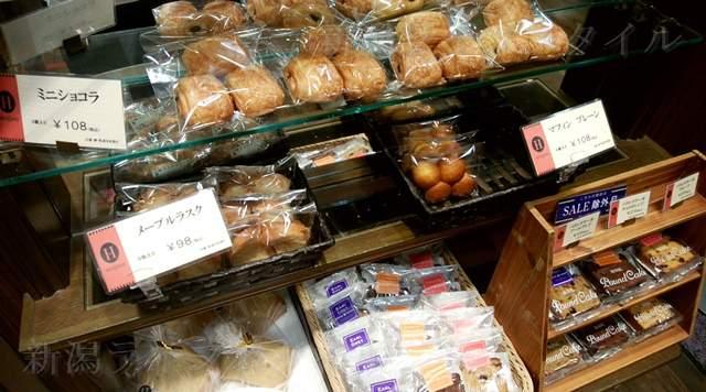 エディアールに陳列されたパンその17
