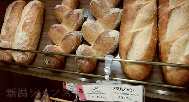 エディアールに陳列されたパンその19