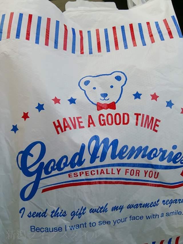 BAKERY FARMこむぎの袋