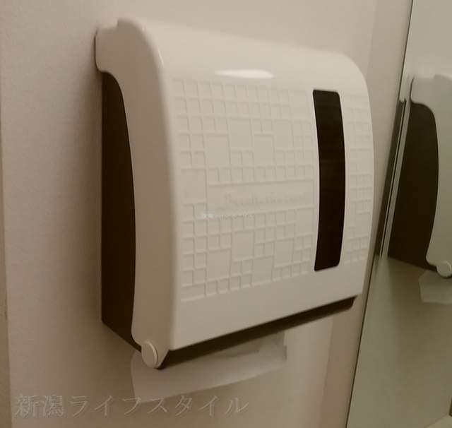 フタツメのトイレのペーパータオル
