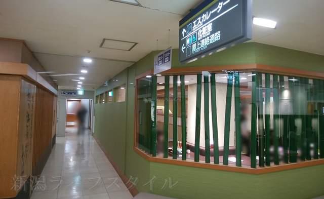 伊勢丹新潟のレストラン街といれに向かう通路