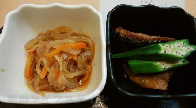 中央食堂の刺身定食のお惣菜。