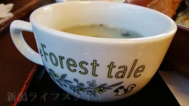フォレストのスープの器
