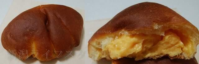 ブーランジェ・ルクールのクリームパン