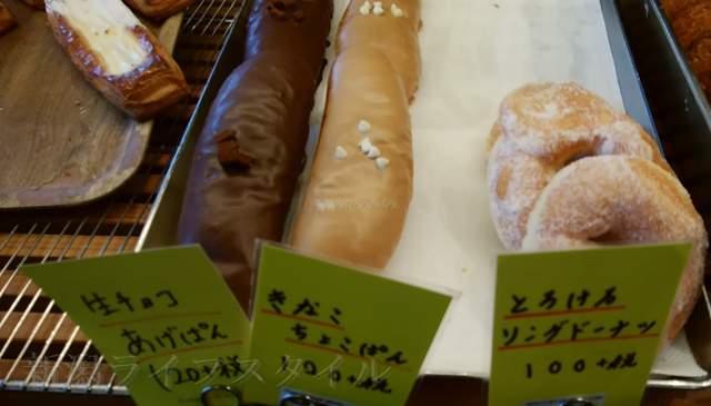 ブーランジェ・ルクールのパンその12