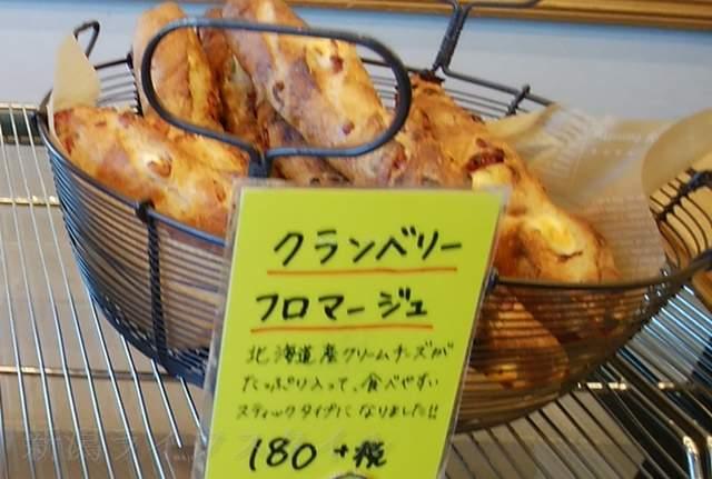 ブーランジェ・ルクールのパンその10