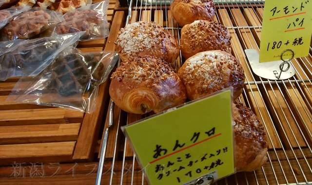 ブーランジェ・ルクールのパンその2