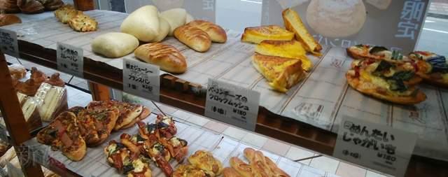 カワムラ万代店の調理パン
