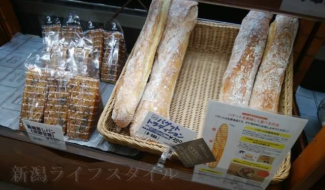 カワムラ万代店のバゲット、蒸しパン