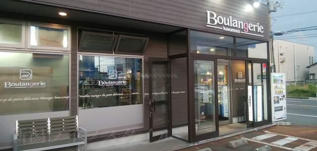 カワムラ本店の正面外観を広く写した画像