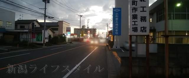 カワムラ本店から赤道方面を望む