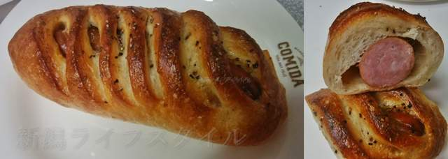 カワムラ本店の極太ジューシーフランクのフランスパン