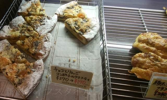 カワムラ本店のチョコとりんごのコンポート