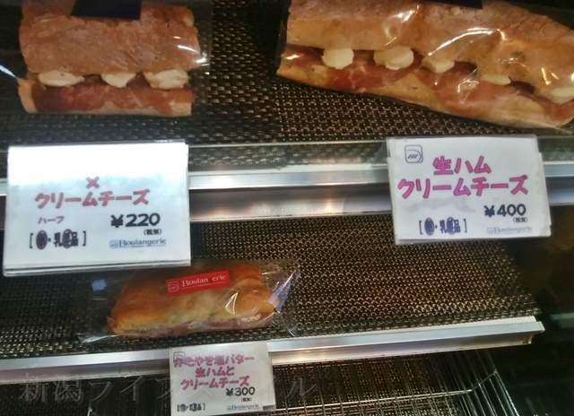 カワムラ本店のサンドイッチ類その3