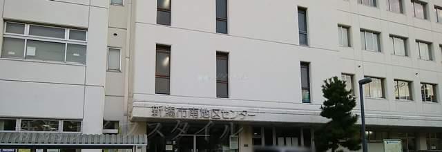 新潟市南地区センターの正面入り口周辺の外観