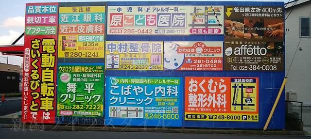 新潟市南地区センターの入口方向にある看板