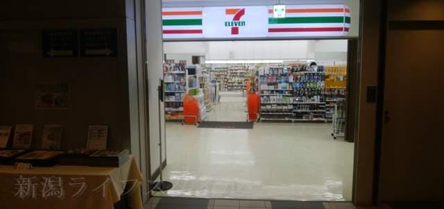 NEXT21の地下のセブンイレブン店頭
