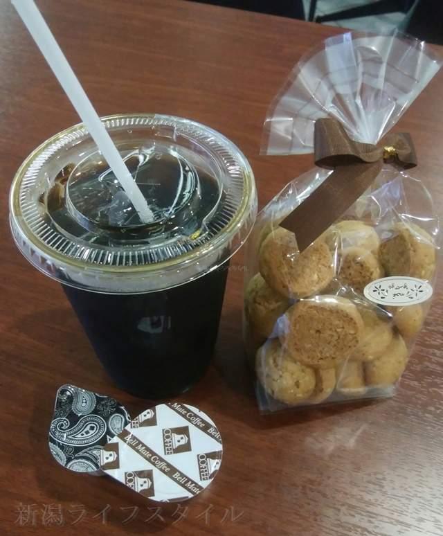 まちなかほっとショップの雪室コーヒーとクッキー