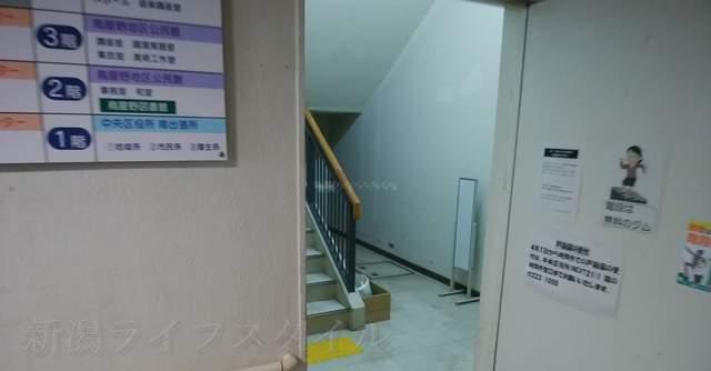 新潟市南地区センターの階段