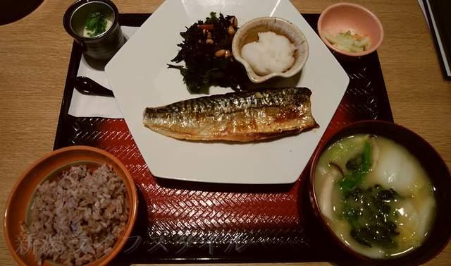 大戸屋女池店のさばの炭火焼定食870円