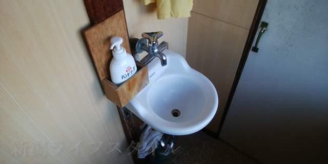 柿屋のトイレの手洗い場