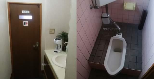 ポンポ子のトイレ