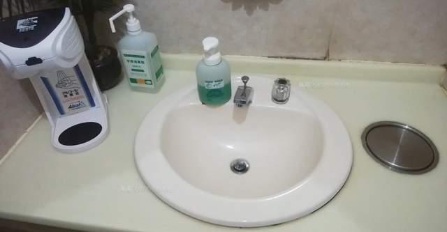 ポンポ子のトイレの手洗い場