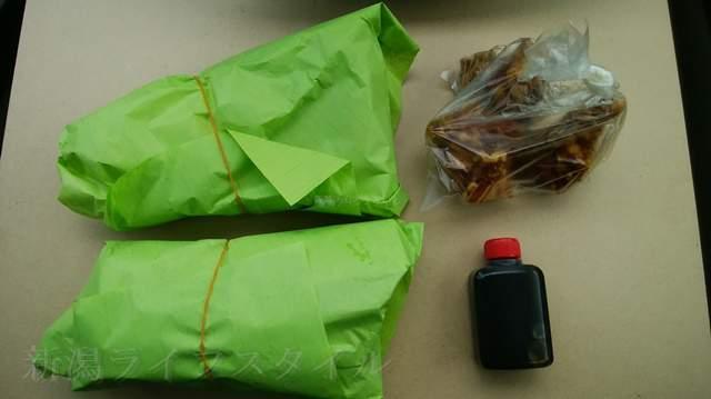 鳥真の商品を袋から出した紙包みの状態
