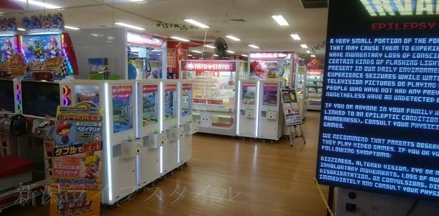 タイトーFステーション新潟西店の巨大なインベーダーゲーム