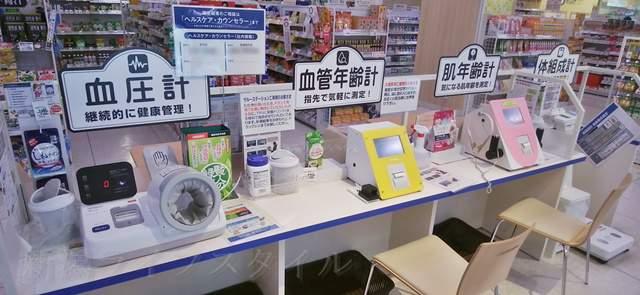イオン新潟東店のドラッグ売り場の血管年齢測定器や肌年齢測定器などがあるところ
