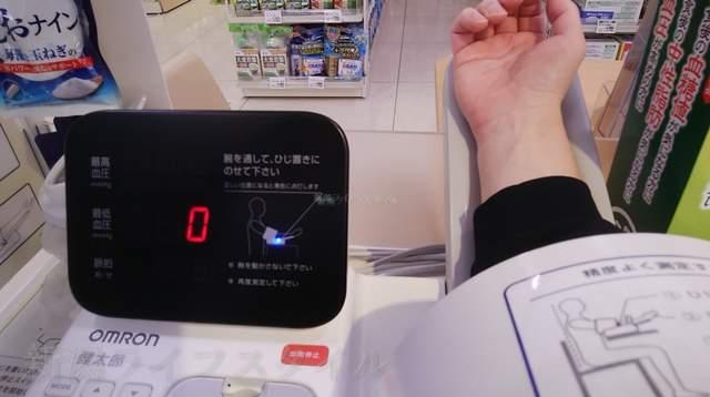 イオン新潟東店のドラッグ売り場の血圧計に腕を入れた様子