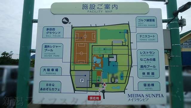 メイワサンピアの施設案内地図