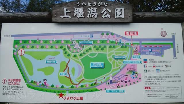 上堰潟公園の地図