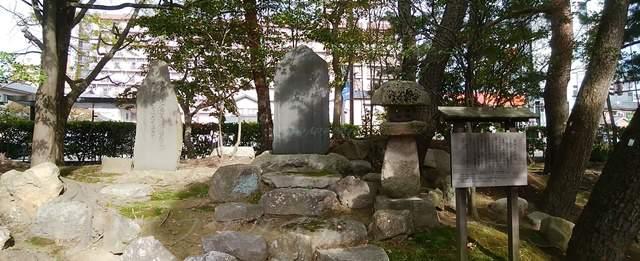 白山公園の石碑その1