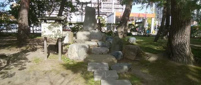 白山公園の石碑その2
