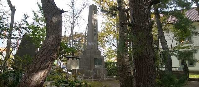 白山公園の石碑その3
