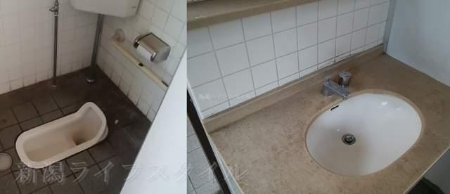 濁川公園の男子トイレの和式便器と手洗い場